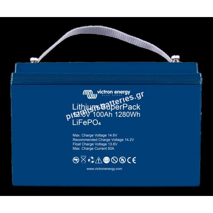Μπαταρία Victron Lithium SuperPack 12,8V/100Ah (M8)