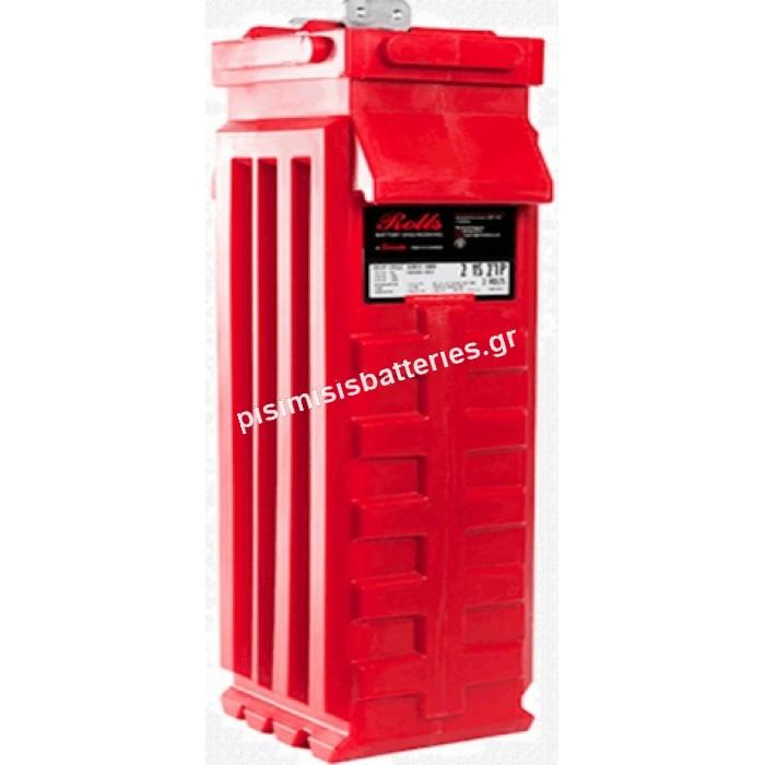 Μπαταρία Ανοιχτού Τύπου με υγρά Rolls 2YS-27P 2V 5000 SERIES (1CELL)