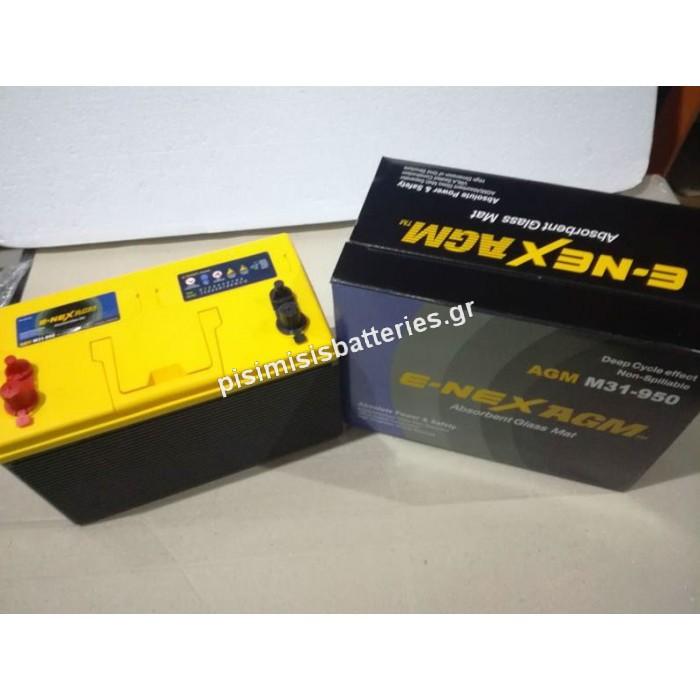 ΜΠΑΤΑΡΙΑ M31-950 E-NEX AGM
