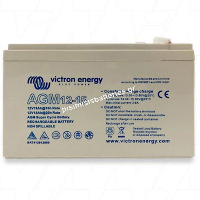 Μπαταρία Victron AGM Super Cycle Με ακροδέκτες με σπείρωμα Faston (6.3 x 0.8mm) 12V 15Ah BAT412015080