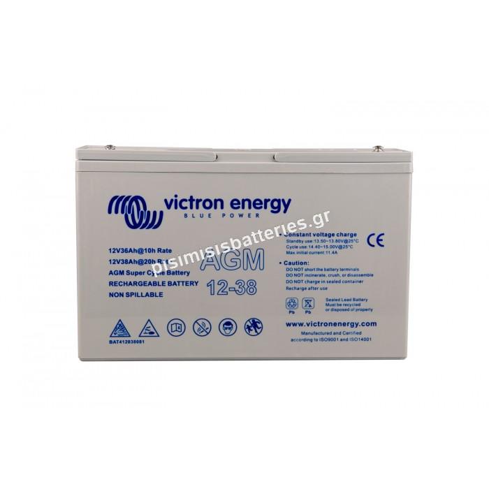 Μπαταρία Victron AGM Super Cycle Με ακροδέκτες με σπείρωμα M5 12V 38Ah BAT412038081