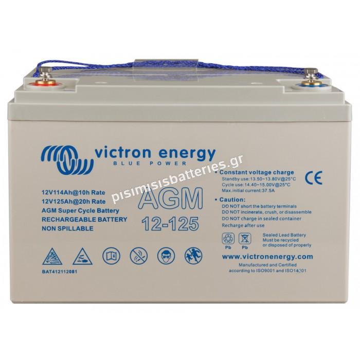 Μπαταρία Victron AGM Super Cycle Με ακροδέκτες με σπείρωμα M8 12V 125Ah BAT412112081