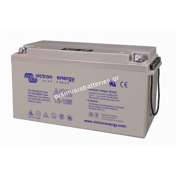 Μπαταρία Victron AGM Βαθειάς Εκφόρτισης Με ακροδέκτες με σπείρωμα M8 12V 165Ah BAT412151085