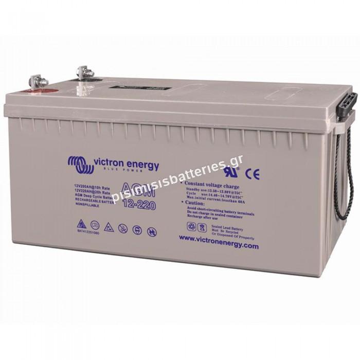 Μπαταρία Victron AGM Βαθειάς Εκφόρτισης 12V 220Ah BAT412201084