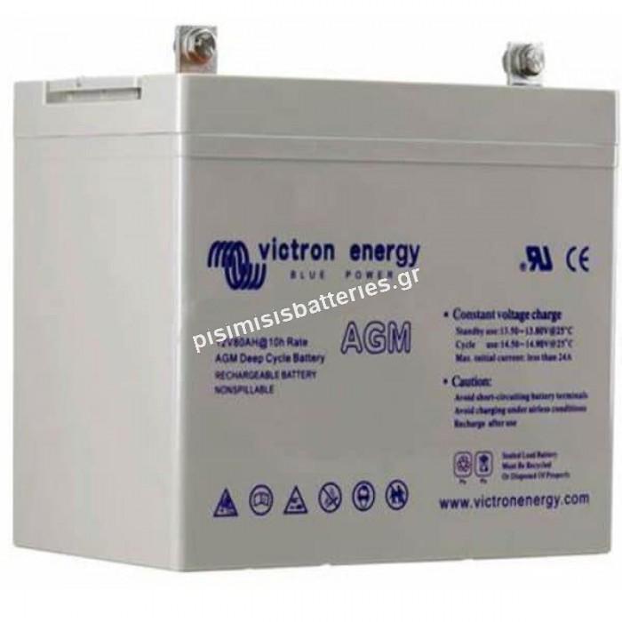 Μπαταρία Victron AGM Βαθειάς Εκφόρτισης 12V 60Ah BAT412550084
