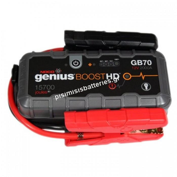 Εκκινητής - Booster Noco Genius GB70