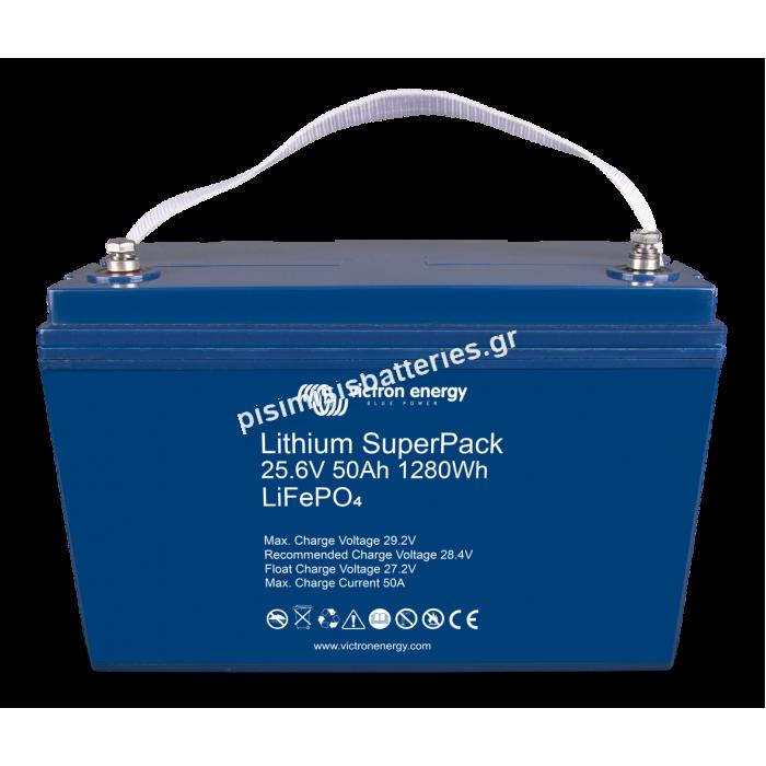 Μπαταρία Victron Lithium SuperPack 25,6V 50Ah (M8)