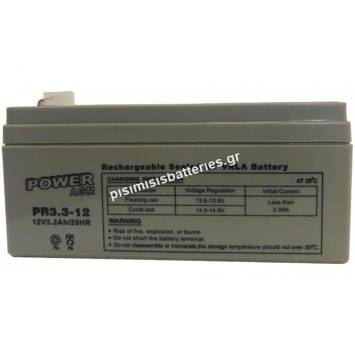 Μπαταρία VRLA AGM UPS Power PR3.3-12 12V 3.3Ah