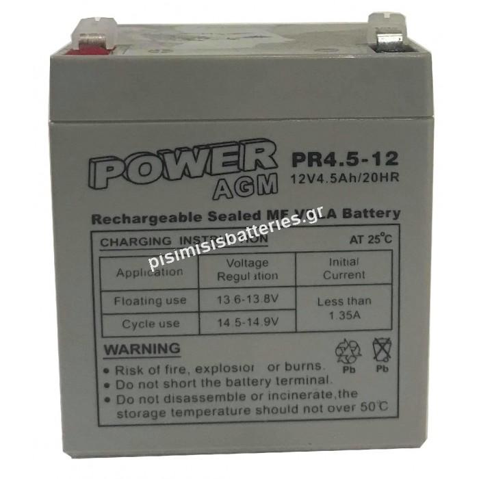 Μπαταρία VRLA AGM UPS Power PR4.5-12 12V 4.5Ah