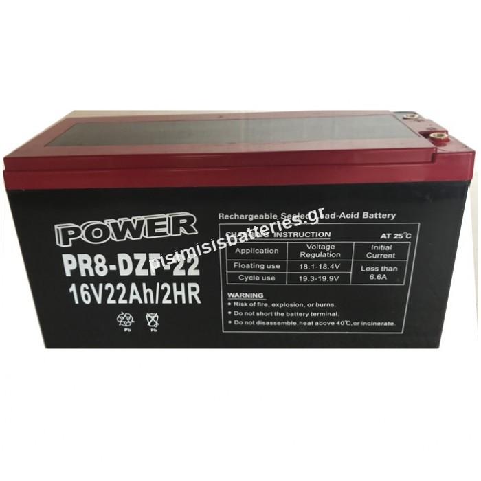 Μπαταρία AGM Extra Heavy Duty Boost & E-Bike Power PR6-DZF-22 12V 24Ah