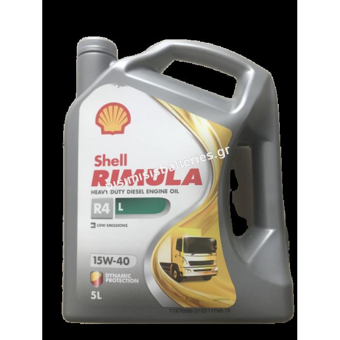 Shell Rimula R4 L 15W-40 5lt