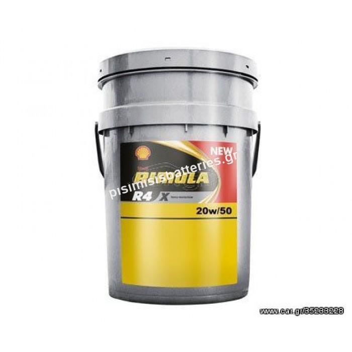 Λιπαντικό Shell Rimula R4 X 20w-50 20L