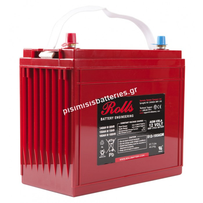 Μπαταρία Βαθειάς Εκφόρτισης Rolls S12-160 AGM 12V 160Ah 795CCA