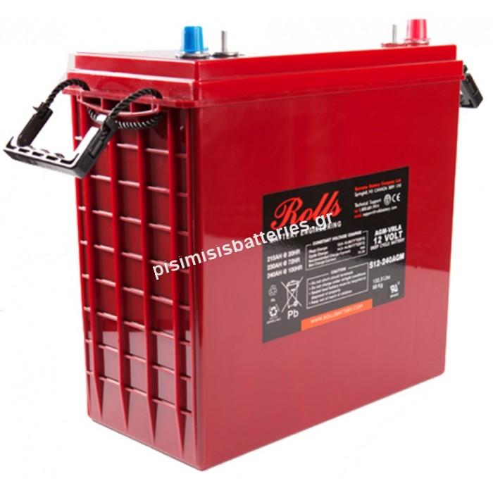 Μπαταρία Βαθειάς Εκφόρτισης Rolls S12-240 AGM 12V 240Ah 1000CCA