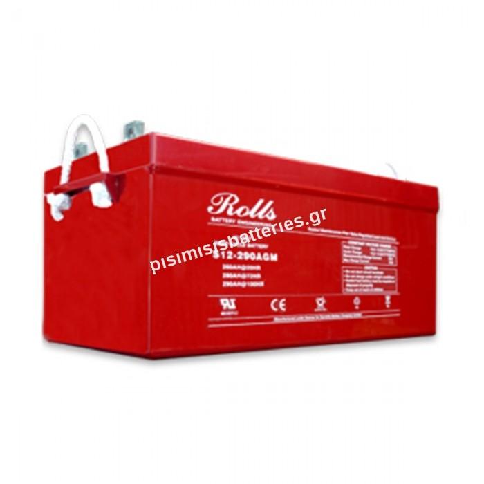 Μπαταρία Βαθειάς Εκφόρτισης Rolls S12-290 AGM 12V 290Ah 1525CCA