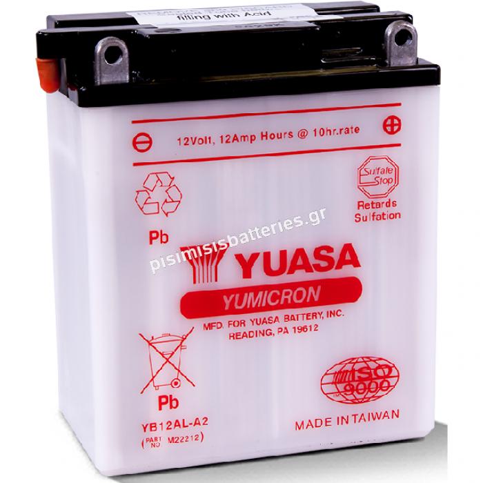 Μπαταρία μοτοσυκλέτας Yuasa YB12AL A2 με ξεχωριστά υγρά