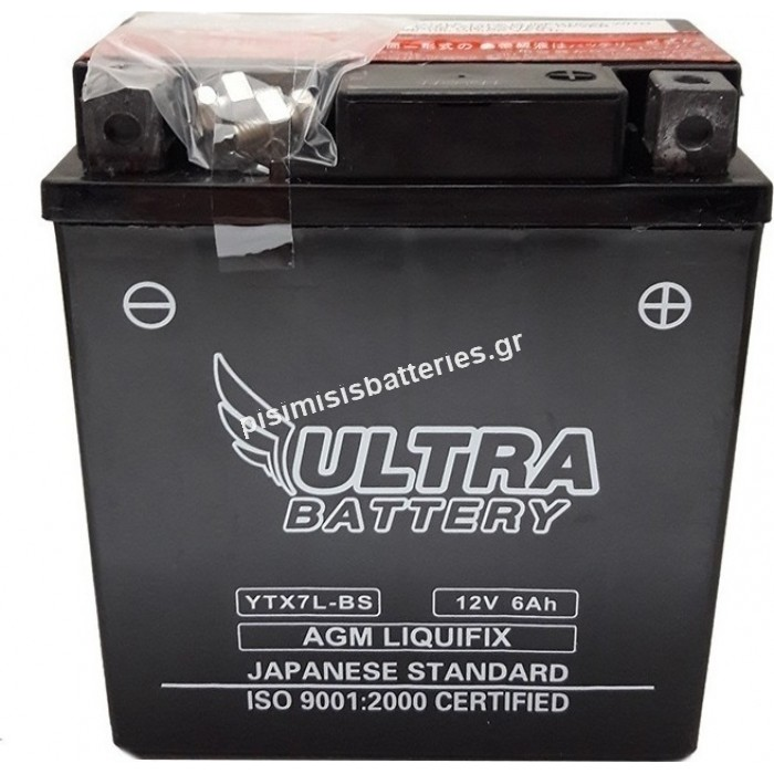 Μπαταρία Μοτοσυκλέτας Ultra YTX7L-BS