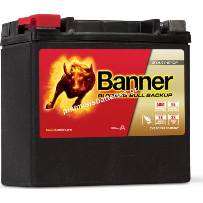 Μπαταρία AGM Banner Running Bull Back Up 51400 Aux 14 12V 12Ah