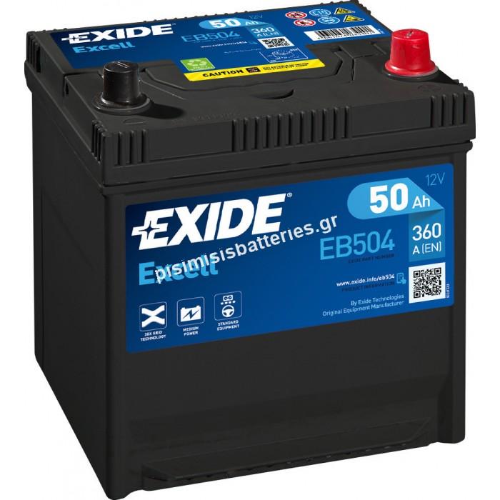 Μπαταρία αυτοκινήτου Exide Excell EB504 12V 50Ah