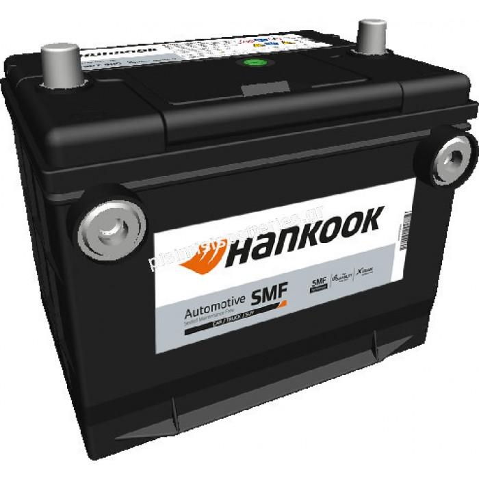 Μπαταρία Αυτοκινήτου Hankook MF78-750 12V 85Ah