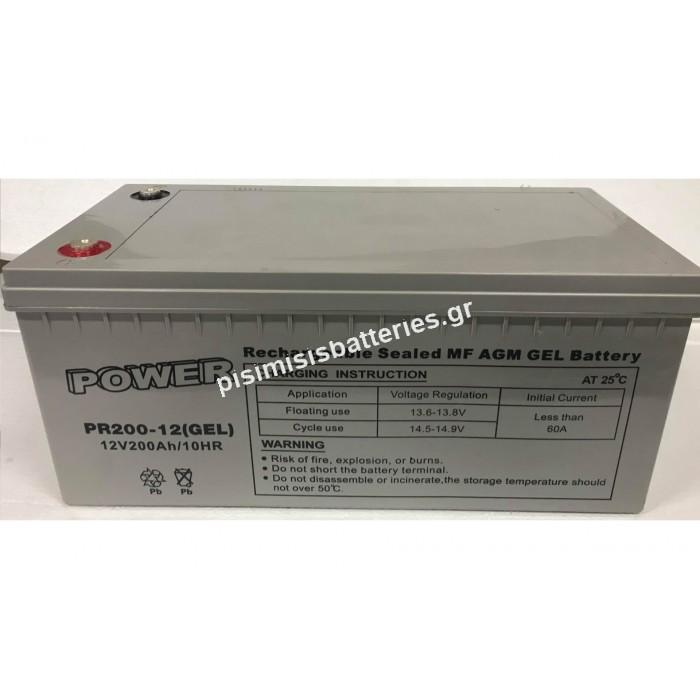 Μπαταρία VRLA Gel Marine Power PR200-12 12V 200Ah