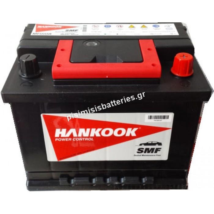 Μπαταρία Αυτοκινήτου HANKOOK MF55559