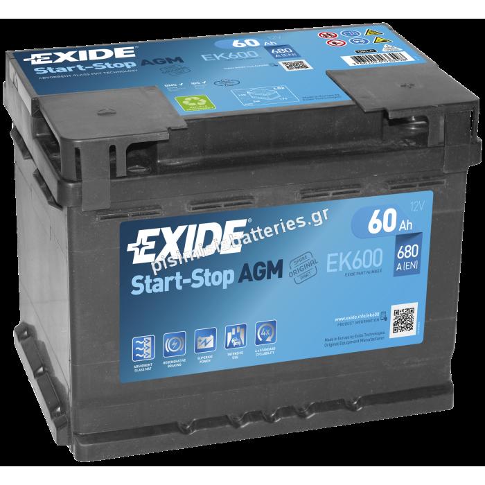 Μπαταρία START STOP για Υβριδικά EXIDE EK600