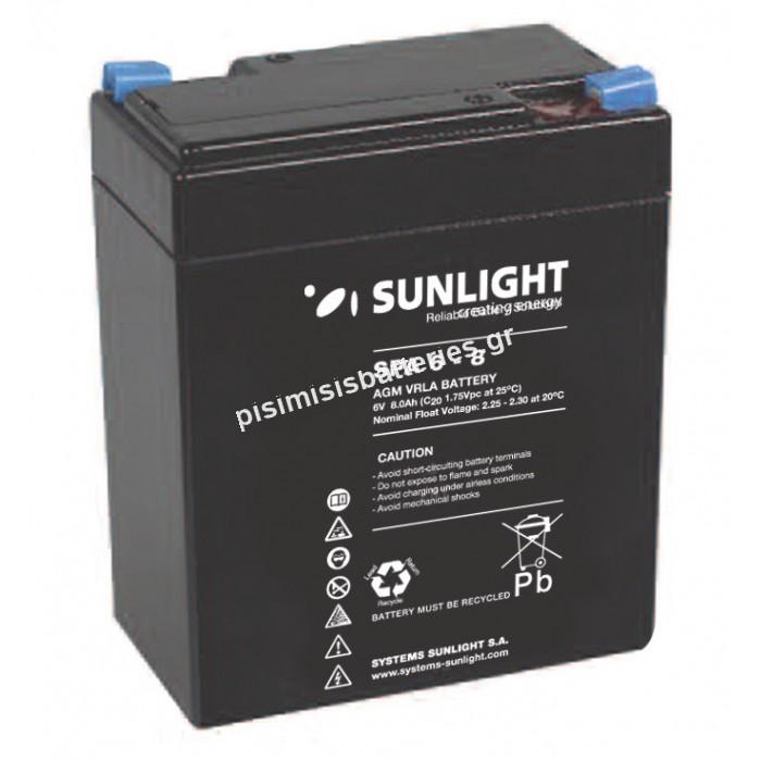 Επαναφορτιζόμενη μπαταρία μολύβδου Sunlight VRLA SPA 6-8 6V 8Ah