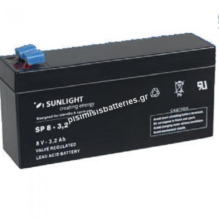 Επαναφορτιζόμενη μπαταρία μολύβδου Sunlight VRLA SPA 8-3.2 8V 3.2Ah