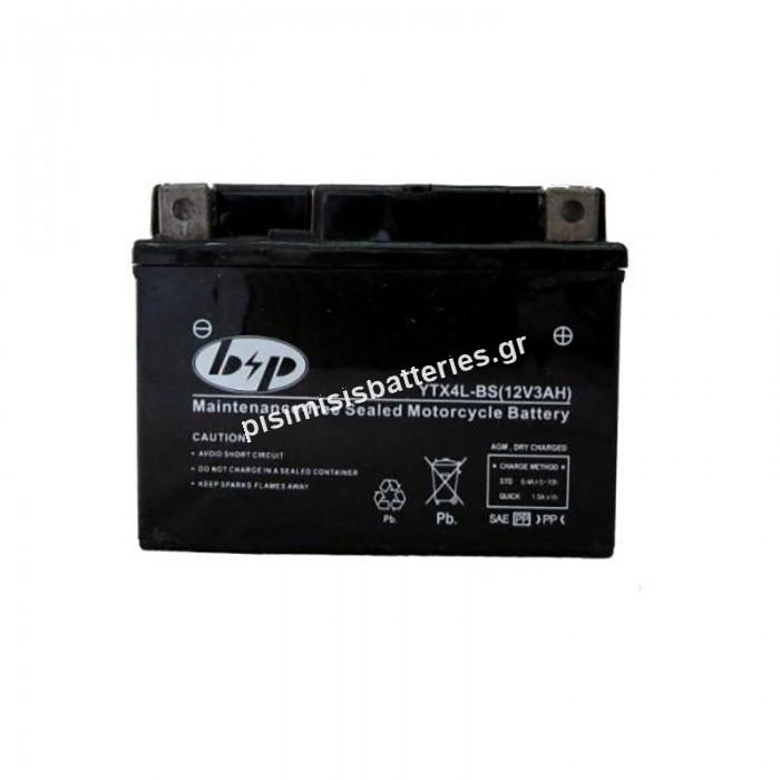 B & P YTX4L-BS 12Volt 3AH